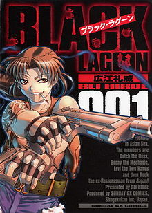 220px-Black_Lagoon_vol01